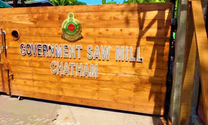 Chatham Saw Mill
