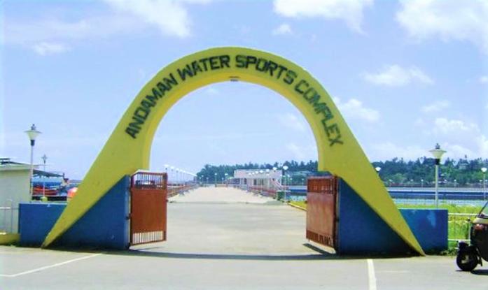 Rajiv-gandhi-Water-Sports-Complex-1.png