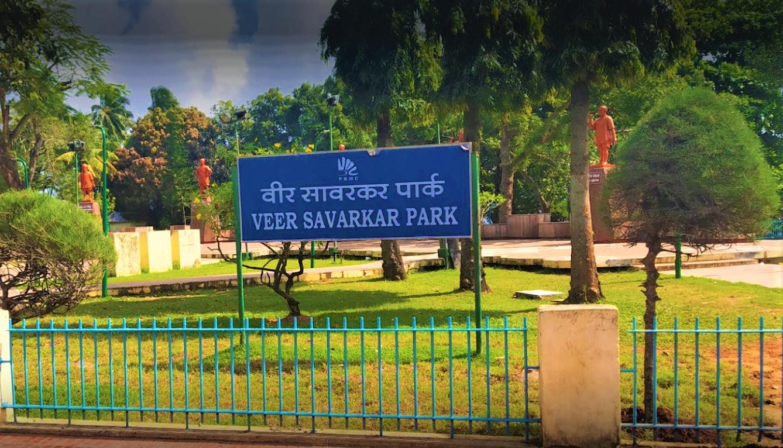 Veer-Savarkar-Park.png