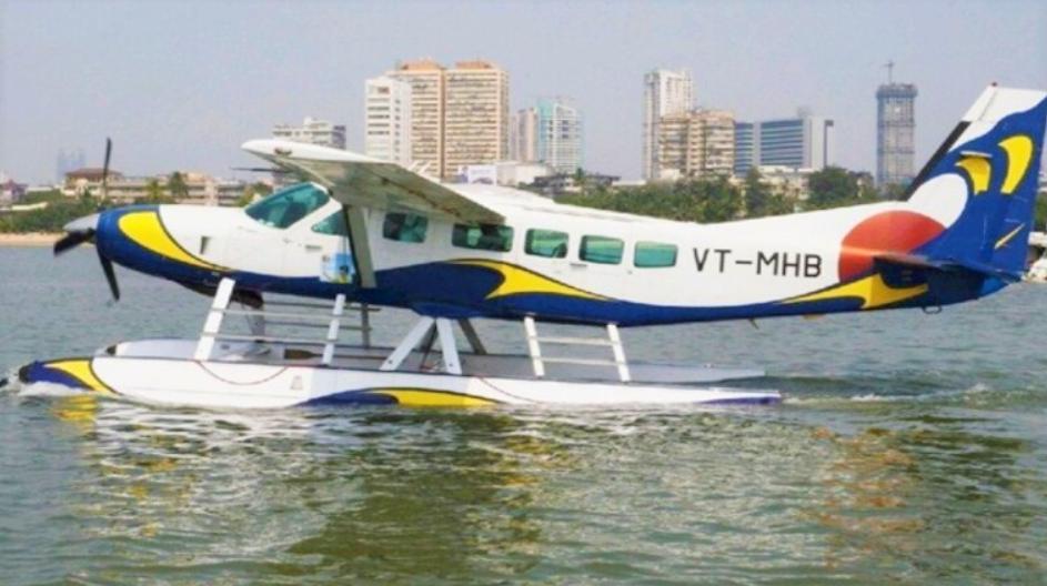 Sea-Plane-Ride.png